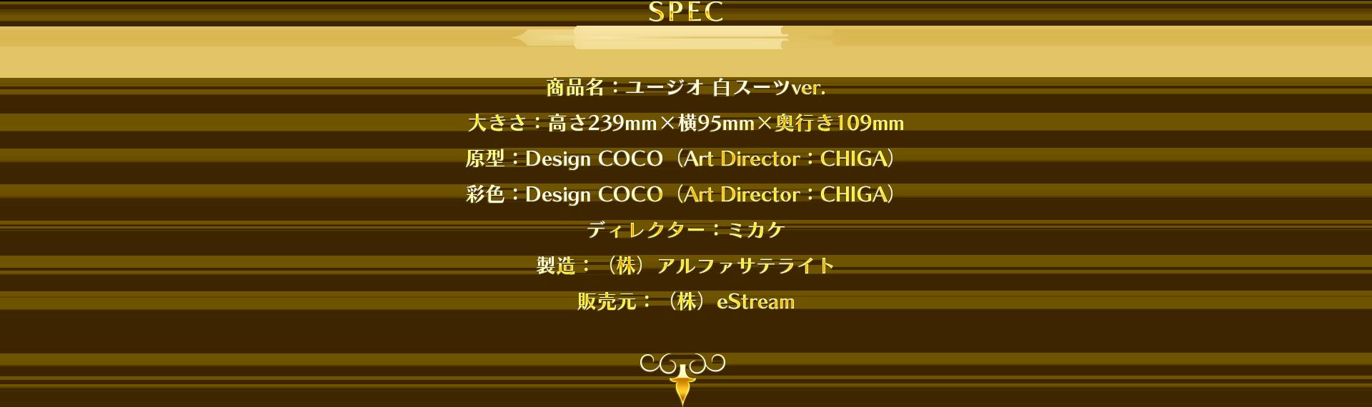 spec_content